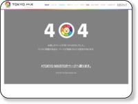 http://www.mxtv.co.jp/anime_portal/