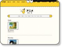 http://www.teletama.jp/anime/