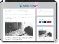 http://www.kiminoirumachi.com/