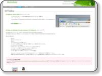 【ITサービス】超オススメ!Windows7のエクスプローラーをオシャレで使いやすくする「QTTabBar(QTタブバー)」