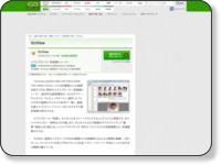 【ITサービス】縦横比の違う画像を簡単に正方形にできる「XnView(エックスエヌビュー)」が超便利!!