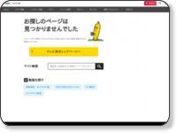 http://www.tv-tokyo.co.jp/anime/ulden/episodes/