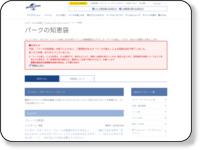 https://www.usj.co.jp/svc/cup?method=WisdomDetail&QT_QUESTION_ID=Q000007808