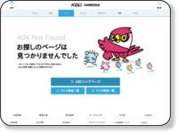 http://www.kbc.co.jp/radio/himawari/diary/fukuda/index.html?id=114