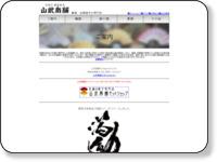 http://www.yamatake-senpo.com/