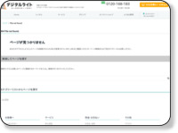 http://digital-write.jp/jibunshi.html