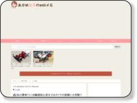 http://webmemo.biz/make-miniyonku/