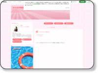 http://ameblo.jp/mamikinu/entry-11621299612.html