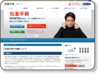 http://www.ueno.co.jp/phimotic/