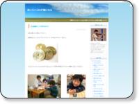 http://enjoy484.blog79.fc2.com/blog-entry-312.html