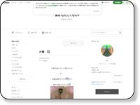 http://ameblo.jp/yu-esute/