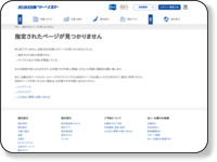 http://www.knt.co.jp/kokunai/