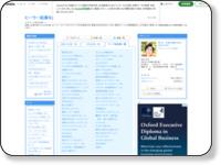 http://ameblo.jp/yuuko-nanairokouju/theme-10057334362.html