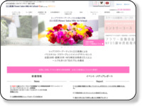 http://www.flower-s-miki.co.jp/