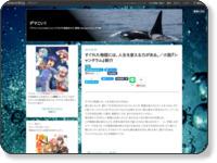 http://d.hatena.ne.jp/Rootport/20130820/1377006223