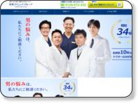 http://www.mens-chuoh.com/kyusyu.html