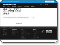http://www.newzealand.com/jp/&cid=p:sem:jp:generalmarket:ja_KWSearch_Google_NZTown&kwid=NewZealandTown/