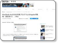 http://weekly.ascii.jp/elem/000/000/178/178910/