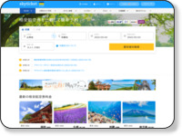 http://skyticket.jp/?gclid=COG-tPvGrLoCFQIVpQodzTIA8g