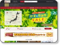 http://www.yukoyuko.net/?cid=aw_pc_00_li_01_00002437
