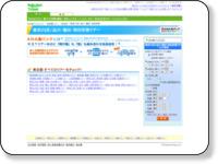 http://travel.rakuten.co.jp/package/ana/area/tokyo_tokyo_E.html?cid=anapac_Paid_Adw&s_kwcid=AL!3684!3!29091952458!b!!g!!%E7%BE%BD%E7%94%B0%20%E3%83%84%E3%82%A2%E3%83%BC&ef_id=Um3b@AAABI8qxfNJ:20131107070110:s