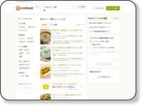 http://cookpad.com/search/%E4%BD%8E%E3%82%AB%E3%83%AD%E3%83%AA%E3%83%BC%20%E6%BA%80%E8%85%B9