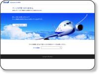 http://www.ana.co.jp/dom/fare/senior_sorawari/