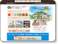 http://www.town-life.jp/home/?