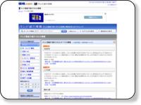 http://kakaku.com/tv/