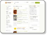 http://cookpad.com/search/%E3%83%80%E3%82%A4%E3%82%A8%E3%83%83%E3%83%88%20%E6%9C%9D%E9%A3%9F