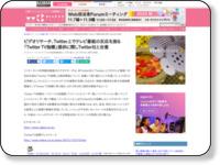 http://web-tan.forum.impressrd.jp/n/2013/12/12/16601