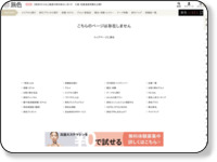 http://tabiiro.jp/gourmet/city/osaka01/