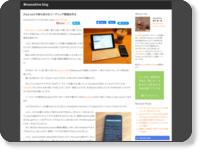 http://blog.masuidrive.jp/2012/12/02/ipad-mini-codeeditor/