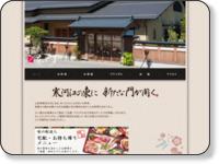 http://www.higashimon.com/