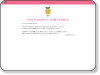 http://yaplog.jp/aoaqua-k/