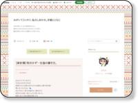 http://ameblo.jp/rebecca25/entry-11877155663.html