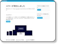 http://aggreajapan-tozan.jimdo.com/