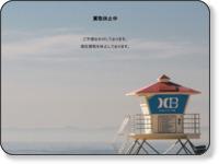 http://aggrea.com/kizutori/index.html