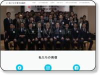http://www.hachioji-jc.or.jp/