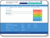 http://hachioji.esforta.jp/index.html