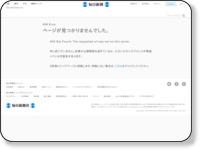 http://mainichi.jp/area/osaka/news/m20140905ddlk27040460000c.html