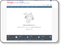 http://headlines.yahoo.co.jp/hl?a=20140902-00010003-mocosuku-hlth