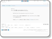 http://mainichi.jp/edu/news/m20140906ddlk01100317000c.html