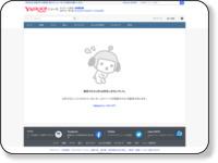 http://zasshi.news.yahoo.co.jp/article?a=20140917-00000003-rnijugo-sci