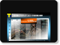 http://www.ccc.co.jp/news/img/50million.jpg