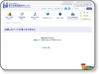 http://www.ncchd.go.jp/center/information/topic/index.html