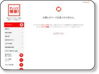 http://naruhodo-zensoku.com/voice-pj/senryu/?r=v_c_b4