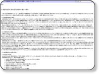 http://www.mhlw.go.jp/houdou/2007/12/h1226-1f.html