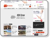 http://news.tv-asahi.co.jp/news_society/articles/000036782.html