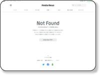 http://news.ameba.jp/20141018-177/